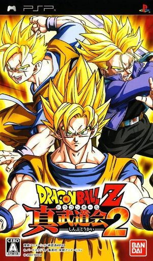 Dragon ball heroes psp iso download
